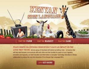 Kenyan SL